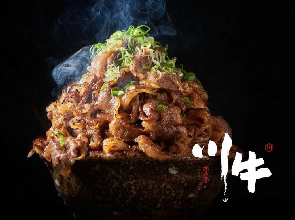 川牛木石亭-台灣牛丼傳奇