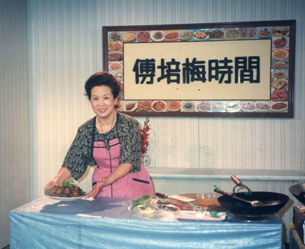 台灣烹飪教母-傅培梅